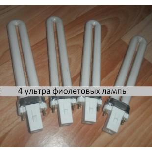4 шт запасные  УФ лампы 9Вт  для сушки ногтей и нейл арта