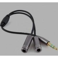 Купить 3,5 мм сплиттер адаптер для наушников