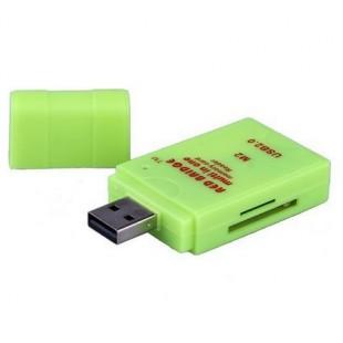 Многофункциональный кардридер USB 2.0  MS M2 MMC TF Pro Duo Mini SD Memory Card Reader