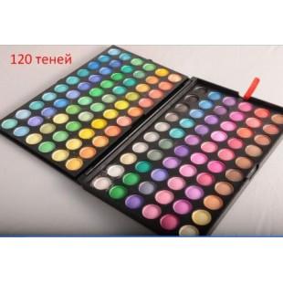120 цветов профессиональный набор палитр теней для глаз