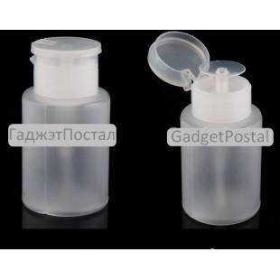 150ML пластиковый  дозатор для спреев для снятия лака