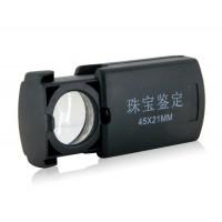 Купить  Лупа с подсветкой и фонариком складная  45 х 21 мм