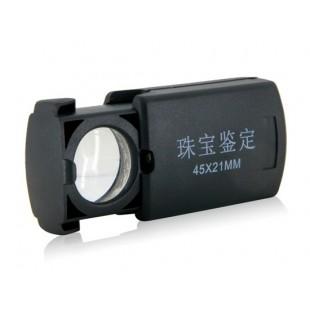 Лупа с подсветкой и фонариком складная  45 х 21 мм
