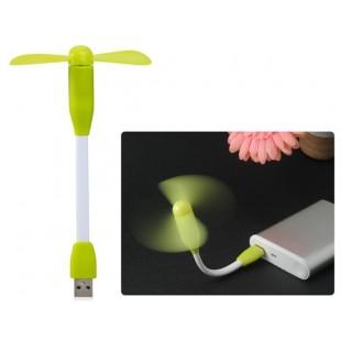 Адаптер / Plug-и-Play USB-вентилятор (зеленый)