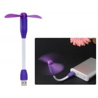 Купить Адаптер / Plug-и-Play USB-вентилятор (фиолетовый)