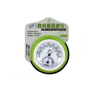 Крытый Термо-гигрометр (белый)