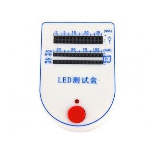 Лампа тестер светодиодные лампы свет (белый)