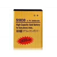 3.7 V 1000mAh  аккумулятор  Samsung S5830