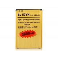 BL-53YH 3,8 в 2500 литий-ионная батарея  LG Г3/D855/ VS985/ D830/D851/F400/D850