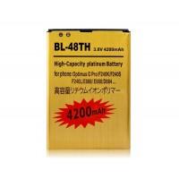 BL-48-й 3.8V 2400mAh литий-ионная аккумуляторная батарея с декодером   LG Optimus G Pro / F240K / F240S / F240L / E988 / E980 / D684
