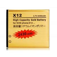 3.7 V 1500mAh  аккумулятор  Sony X12