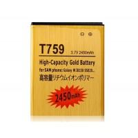 T759 3.7V 1500mAh  аккумулятор  Samsung Galaxy WI8150 S5820