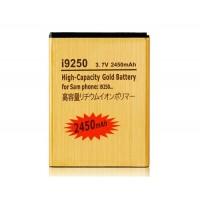 3.7V 1600mAh  аккумулятор  Samsung i9250
