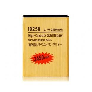 Li-ion 3.7V 1600mAh литий-ионный аккумулятор для Samsung i9250