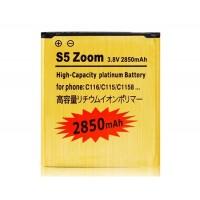 Samsung S5 3.8V 2000mAh  аккумулятор  Samsung S5 C116 / C115 / C1158