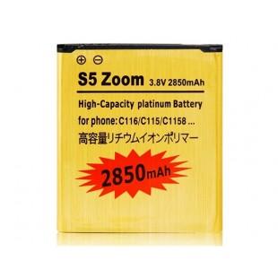 Li-ion Samsung S5 3.8V 2000mAh литий-ионный аккумулятор для Samsung S5 C116 / C115 / C1158
