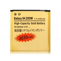 Samsung Galaxy S4  С101  3.7 V 2000 литий-ионная аккумуляторная батарея