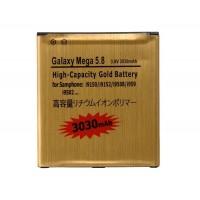 3.8V 3030mAh  аккумулятор  Samsung Galaxy i9150 / i9152 / i9508 / i959 / i9502
