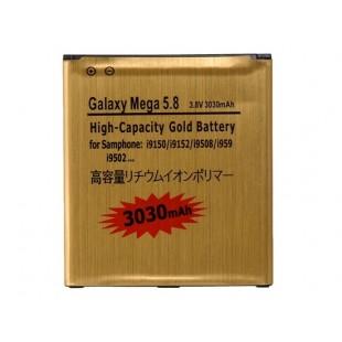 Li-ion 3.8V 3030mAh литий-ионный аккумулятор для Samsung Galaxy i9150 / i9152 / i9508 / i959 / i9502