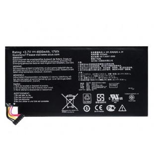 Li-ion 3.7V 4600mah внутренняя батарея для google nexus 7