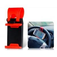 Купить Крепление для телефона на руль 56X  (Черный + Красный)