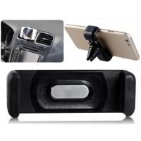 Автомобильный держатель для 5.7-8.4 см мобильных телефонов (черный)