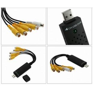 4-Канальный USB 2.0 DVR Видео-Захват и  Аудио-захват easycap