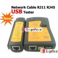 USB Сетевой Кабельный Тестер RJ11 RJ45  USB с чехлом
