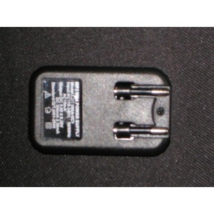 Складное USB зарядное 300 ma  устройство с евро вилкой