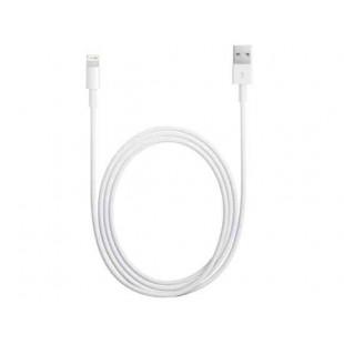 USB 1м кабель для зарядки iPhone 5 (белый)