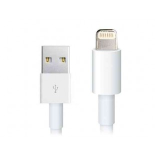 Зарядка и кабель передачи данных на 5, Ipod Touch 5,  Nano 7, Ipad 4 1 метра