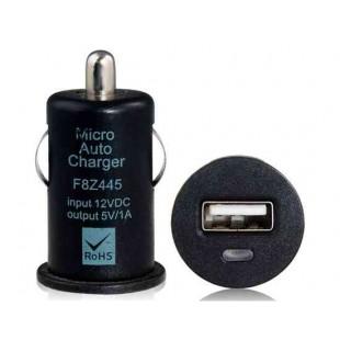 USB автомобильное зарядное устройство