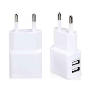 Зарядное устройство для iPhone / IPad / Samsung (белый)
