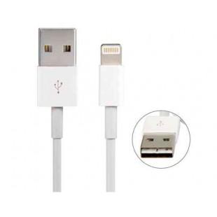 1M 8-контактный  USB кабель данных для iPhone 6 / 5S / 5C / 5