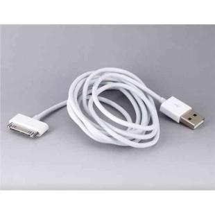 2м USB кабель для iPhone4 (белый)