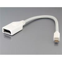 Мини мужчина DP для DP Женщины 16 см кабель-удлинитель для компьютеров Apple (белый)