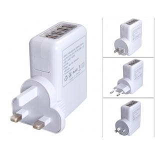 Многофункциональный 4-портовый USB-зарядное устройство (белый)