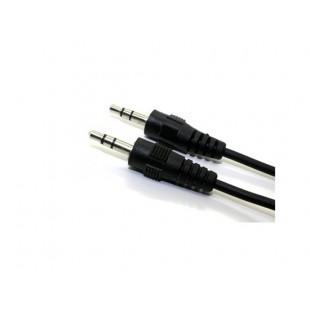 3,5 мм 1 Мужской до 1 мужчинами кабель (черный)