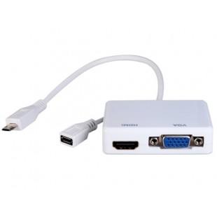 МХЛ (S2), чтобы HDMI & Amp; VGA адаптер Splitter (белый)