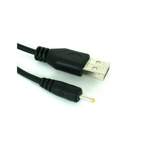 USB для DC кабель питания с желтыми DC-Энд (черный)