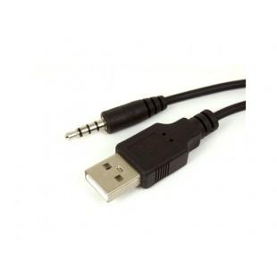 USB на 3,5 мм аудио разъем, кабель для наушников (черный)