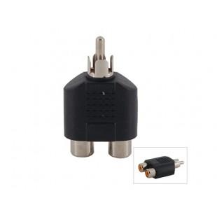Композитный AV-кабель 1-к-2 Splitter (черный)