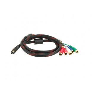 1,5 HDMI для RCA Extension Аудио и видео кабель для компьютеров (черный)