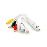 EasyCap Захват USB 2.0 видеоадаптер с аудио (белый)