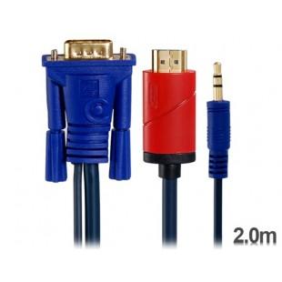 2-метровый HDMI к VGA кабель преобразователя с аудио (красный)