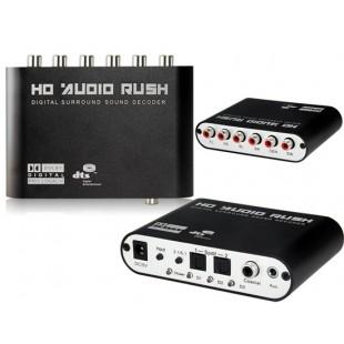 A01 5.1-канальный цифровой аудио декодер (черный)