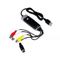 WS-VR203P USB Video & AMP; Аудио Граббер