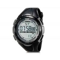 Многофункциональные  спортивные часы SKMEI 1025