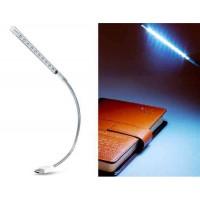 Регулируемая USB лампа 10-LED