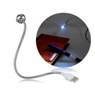 Цветочный дизайн с металлической трубкой USB LED Light для ноутбуков, ПК (серебро)